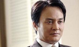 โจ มิน-กิ นักแสดงเกาหลีใต้ ถูกพบเสียชีวิต ก่อนให้ปากคำคดีล่วงละเมิดทางเพศ