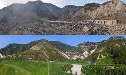 ชายจีนทุ่มเวลา 9 ปี เนรมิตเขาหัวโล้นให้กลายเป็นป่าเขียวขจี
