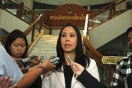 ศาลปกครองตัดสิทธิ์เดือนเต็มดวง สั่งเลือกตั้งใหม่ใน 60 วัน