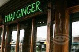 จับเจ้าของร้านอาหารไทยในสหรัฐ จ้างลูกน้องแต่งงานญาติหวังได้กรีนการ์ด