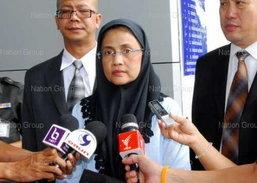 เมีย ทนายสมชาย ขอศาลสั่งให้สามีเป็นคนสาบสูญ