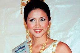 อดีตรองมิสไทยแลนด์ฯ รับทราบข้อหาคดีฉ้อโกงเงิน17ล.!