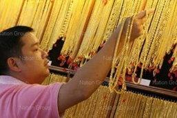 ราคาทองคำในประเทศพุ่งสูงสุดเป็นประวัติการณ์ที่ 17,250