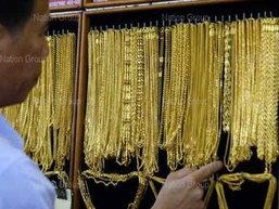 ทองพุ่งราคาขายบาทละ17,450บาท