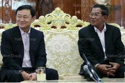 บัวแก้วแถลงการณ์โต้ระบุฮุนเซนแทรกแซงภายในของไทย