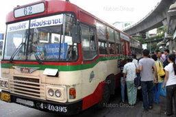 ครม.ไฟเขียวต่ออายุมาตรการรถเมล์-รถไฟฟรี