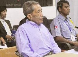 กัมพูชาขอศาลจำคุก สหายดุช 40 ปี
