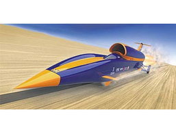 อังกฤษออกแบบขั้นสุดท้ายรถยนต์ที่วิ่งเร็วที่สุดในโลก
