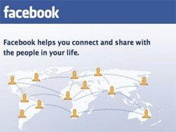 ตร.ฮ่องกงสอบกลุ่มเฟซบุ๊ควางแผนฆ่าตัวตายหมู่