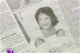 สตรีอายุมากที่สุดในโลกที่ให้กำเนิดบุตรเสียชีวิตแล้ว