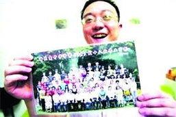 แชมป์สอบที่หนึ่งนศ.จีนซวย! ถูกจับได้โกงเชื้อชาติ