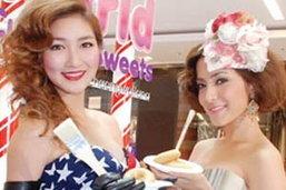 เคลียร์ข่าวเกาเหลา พิงค์กี้! แพนเค้ก ปัดงอน เวียร์ ฉากเลิฟซีน