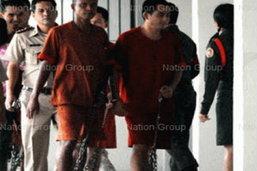 จำคุก ผู้กองณัฎฐ์ 5 ปี คดีสินบนยาเสพติด