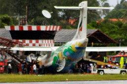 สนามบินสมุยเปิดตามปกติแล้ว นักบินที่ 2 อาการยังน่าห่วง