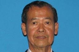 มะเร็งท่อน้ำดีคร่า วีระ รักความสุข  ส.ส.ภูมิใจไทย ด้วยวัย 72 ปี บำเพ็ญกุศลวัดป่าภูธรพิทักษ์ สกลนคร