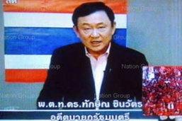 เทพไทยันมีเอกสารทูตสั่งห้ามทักษิณใช้ยูเออีเป็นฐานโจมตีไทย