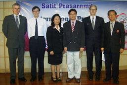 สาธิตประสานมิตรเปิดหลักสูตร International Program