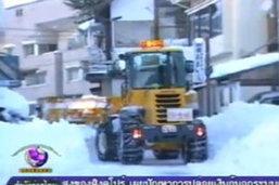 ญี่ปุ่นหิมะตกหนักเป็นประวัติการณ์ในรอบ 26 ปี
