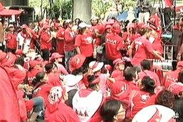 เสื้อแดงสลายตัว 12ก.พ.บุกปปช.