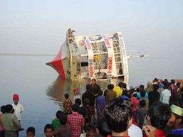 ยอดผู้เสียชีวิตเหตุเรือล่มในบังกลาเทศเพิ่มเป็น 63 คน