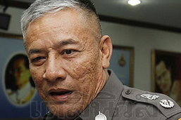 แจ้งจับตำรวจ ปส.คุกคามประชาชน