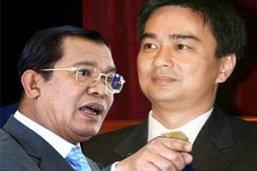เขมรมองสื่อไทย39%แย่ลงหลังเสนอข่าวรุนแรง