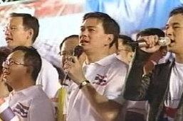 นายกรัฐมนตรีปิดโครงการไทยสามัคคี ไทยเข้มแข็ง