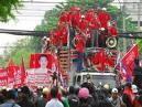 กห.หวังคนไทยสามัคคีสร้างสงบถวายในหลวง