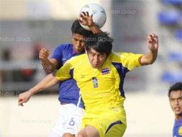 สิ้นลายแชมป์8สมัยบอลไทยพ่ายเสือเหลือง