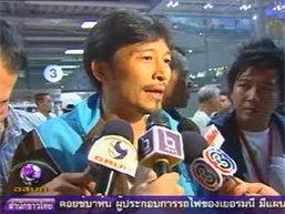 จักรกฤษณ์ นักแม่นปืนทีมชาติไทยกลับจากลาวแล้ว