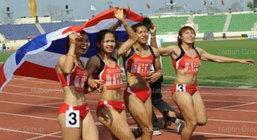 วิ่ง4x100ไทยเจ๋ง เหมาทองเรียบ