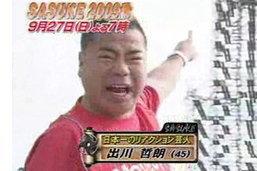 เกมส์โชว์ญี่ปุ่นถ่ายรายการที่พัทยาผิดคิวตลกเจ็บ