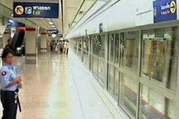 BTS-ไฟฟ้าใต้ดิน ปรับเส้นทางให้บริการใหม่