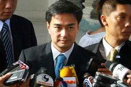 สื่อนอกเผยรัฐบาลไทยเซ็นบ.ล็อบบี้ยิสต์3ด.