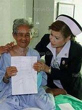 ยายเนียม ป่วยหนักมะเร็งท่อน้ำดีส่ง ICU เผยสั่งสีข้าวรอนายกฯ อภิสิทธิ์เยี่ยม