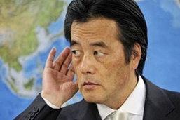 ญี่ปุ่นขู่จะนำข้อพิพาทเรื่องก๊าซกับจีนขึ้นสู่ศาลระหว่างประเทศ