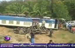 รถไฟสายยะลา-นครศรีธรรมราช ตกราง บาดเจ็บกว่า 20 คน