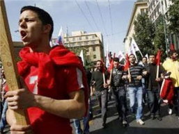 กรีซเป็นอัมพาตสหภาพแรงงานผละงานทั่วประเทศ