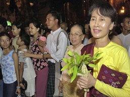 ศาลฎีกาพม่าไม่รับคำร้องซูจี เรื่องถูกกักบริเวณ