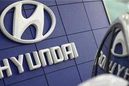 ฮุนไดเรียกคืนรถยนต์ในสหรัฐกว่า 500 คัน