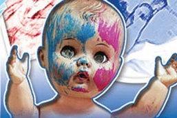 พบศพทารก7ด.รีดลูกทิ้งคลองริญกรุง 71