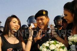 แม็กซิมแจงไม่มีเจตนาหมิ่นศักดิ์ศรีทหาร