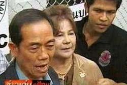 จับตากลุ่มคนไทยหัวใจรักชาติชุมนุมทำเนียบฯ