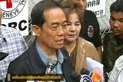 กลุ่มคนไทยหัวใจรักชาติ นัดแถลงมาตรการกดดันรัฐบาลเย็นนี้