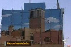 ศิลปะเปลี่ยนเมืองให้สดใสในอิหร่าน