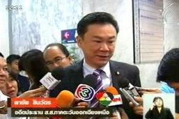"""เพื่อไทยเตรียมเสนอชื่อ""""ยงยุทธ""""รับตำแหน่งหน.พรรคอีกครั้ง"""