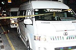 คนขับรถตู้ จ่อยิง วินเดียวกันกลางแยกแฮปปี้แลนด์