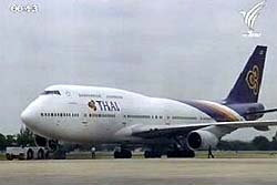 การบินไทยปรับเส้นทางบินกรุงเทพ-ญี่ปุ่น