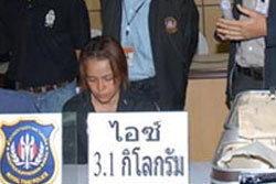 คุกตลอดชีวิต สาวสเปนขนไอซ์ขายในไทย