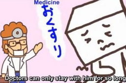 ญี่ปุ่นเจ๋ง! ทำการ์ตูน ให้เด็กเข้าใจวิกฤตนิวเคลียร์